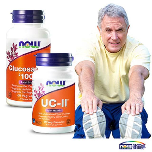NOW健而婷 活力健步套組-UCII二型膠原蛋白+葡萄糖胺(2瓶組)