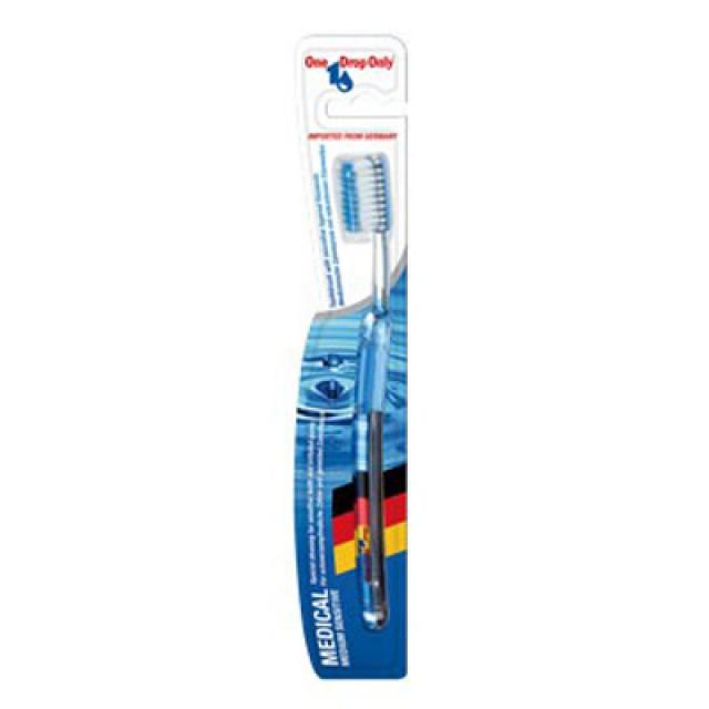 德國漱佳 全方位專業型牙刷