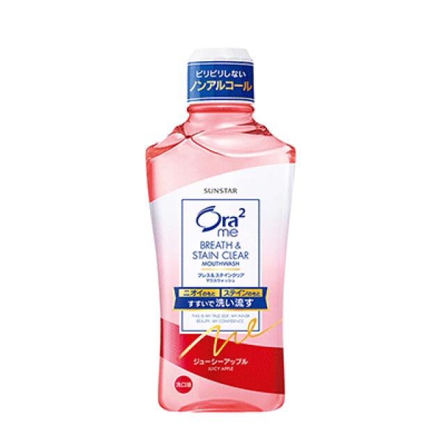Ora2愛樂齒 淨白清新漱口水(清香蘋果) 460ml