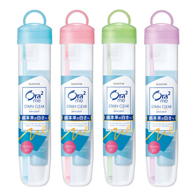 Ora2愛樂齒 me淨白無瑕旅行組-軟盒 (顏色隨機不挑款)