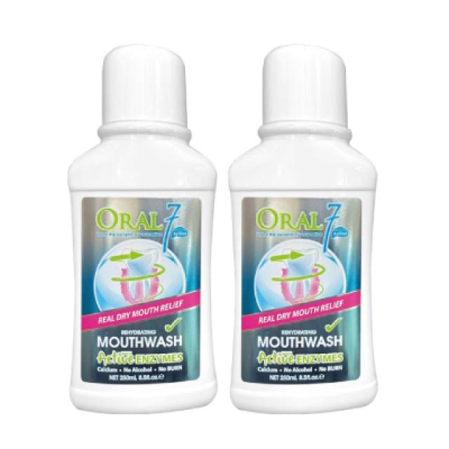 Oral7口立淨 酵素護理漱口水 250ml 2入組