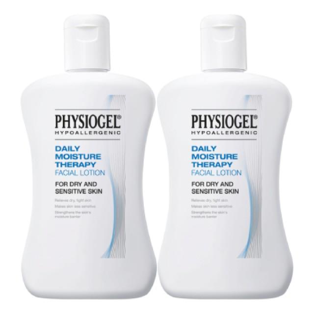 Physiogel潔美淨 層脂質保濕乳液 200ml 2入特惠組