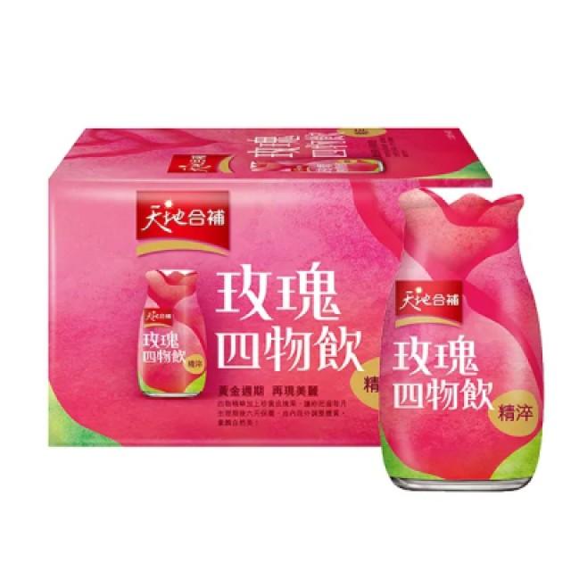 天地合補 精淬玫瑰四物飲(6瓶/盒)兩盒組