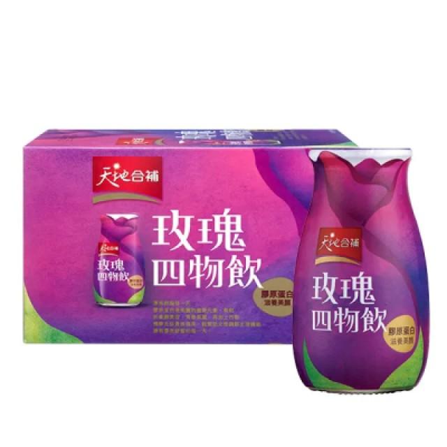天地合補 膠原蛋白四物飲(6瓶/盒,共2盒)