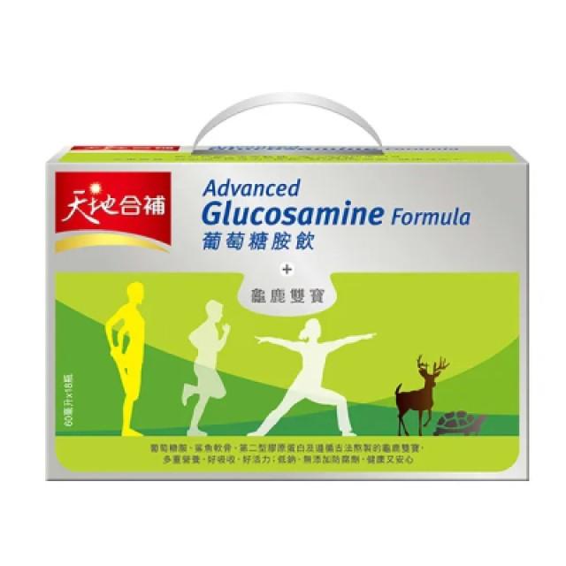 天地合補 高單位葡萄糖胺飲(18入/盒)