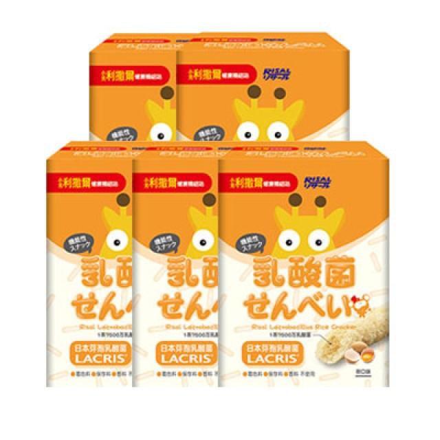 小兒利撒爾 乳酸菌夾心米果(卵) 5盒