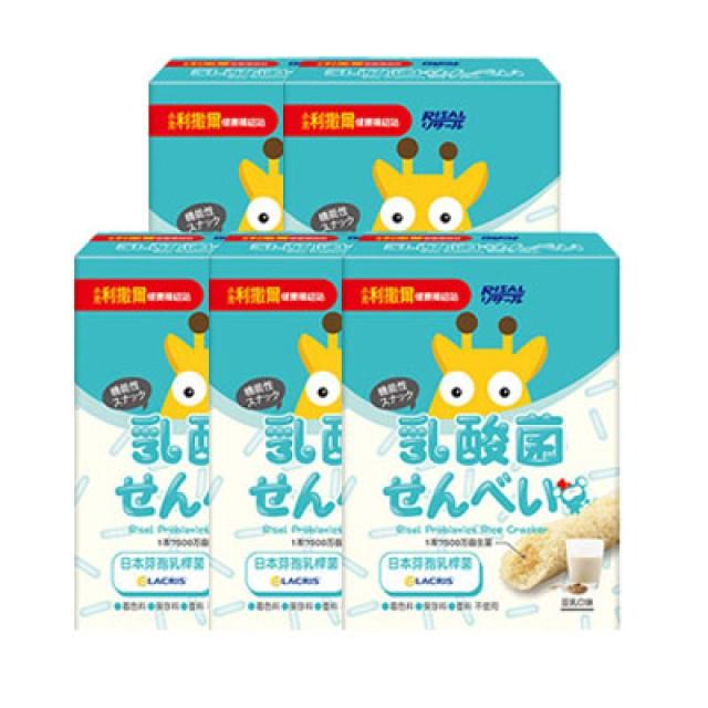 小兒利撒爾 乳酸菌夾心米果(豆乳) 5盒