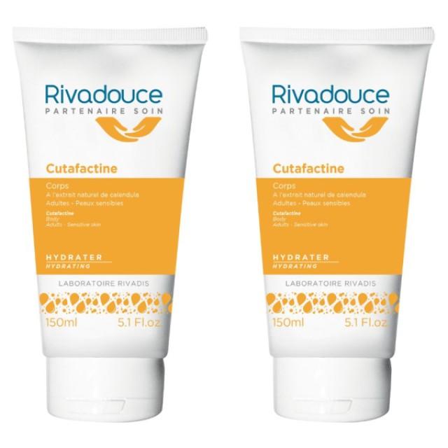 Rivadouce Nursing 潤膚爽膚水(檸檬清香) 1+1