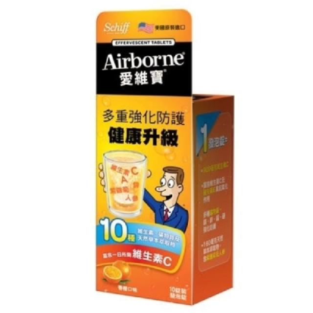Schiff旭福 Airborne 發泡錠香橙口味(10錠入)