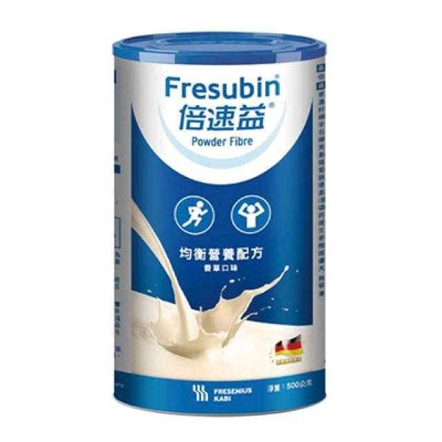 倍速益 含纖均衡營養配方 粉狀-香草口味 500g (效期:2021/09)