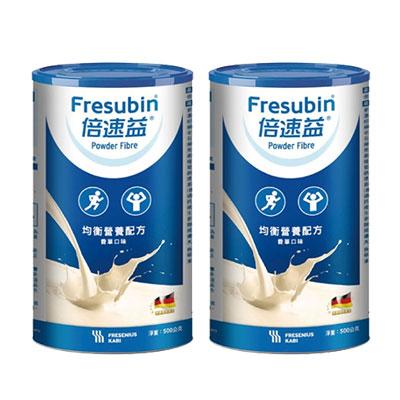 倍速益 含纖均衡營養配方 粉狀-香草口味 500g 兩入組 (效期:2021/09)