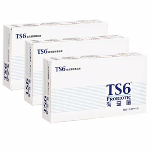 TS6 益生菌 有益菌 (45包/盒*3)