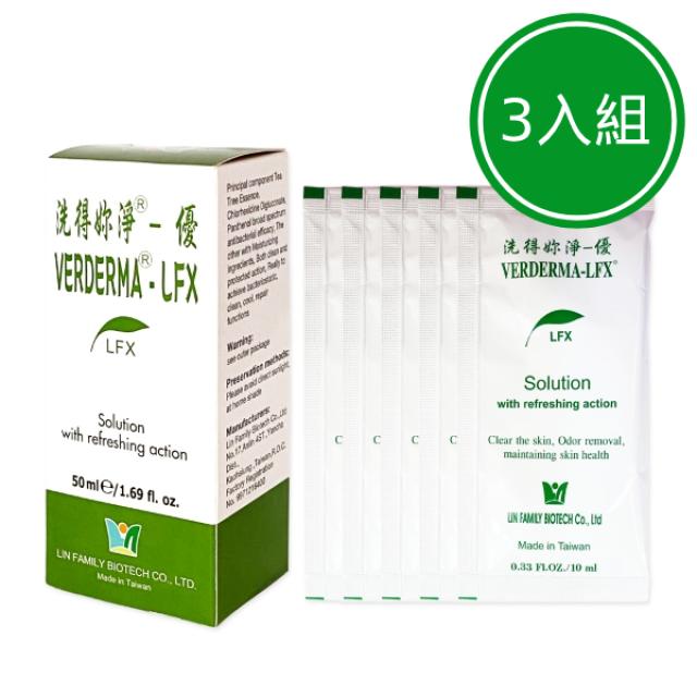 洗得妳淨-優 潔膚液(10ml*5) 3入組