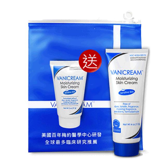 Vanicream薇霓肌本 全日高效修護保濕乳霜 (贈 隨機旅行罐57g*1)