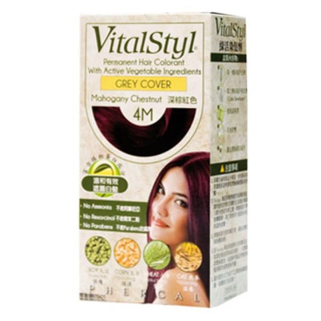 VitalStyl 綠活染髮劑-4M深紅棕色