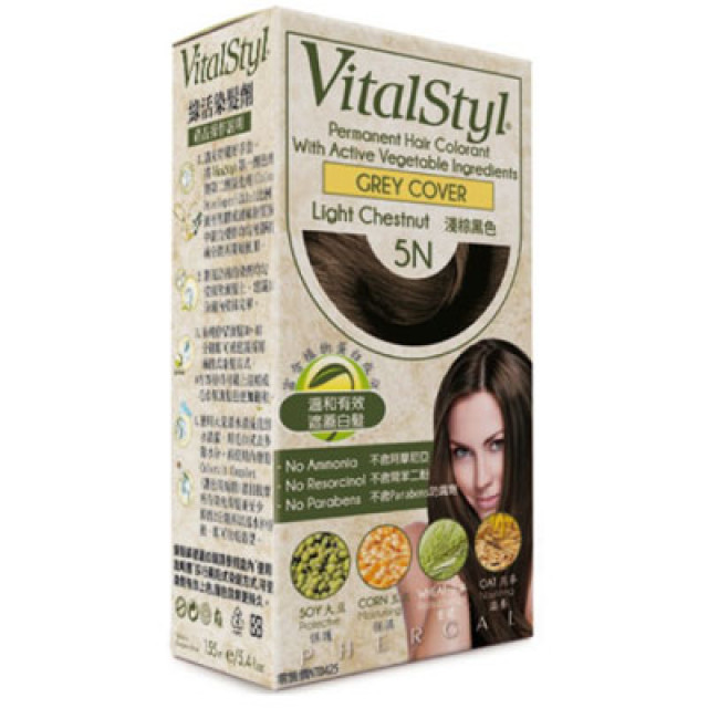 VitalStyl 綠活染髮劑-5N淺棕黑色