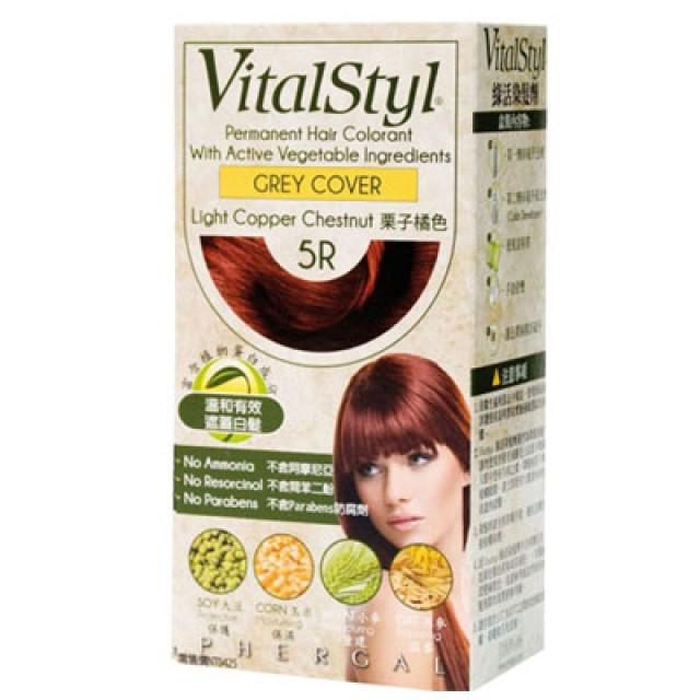 VitalStyl 綠活染髮劑-5R淺銅棕色