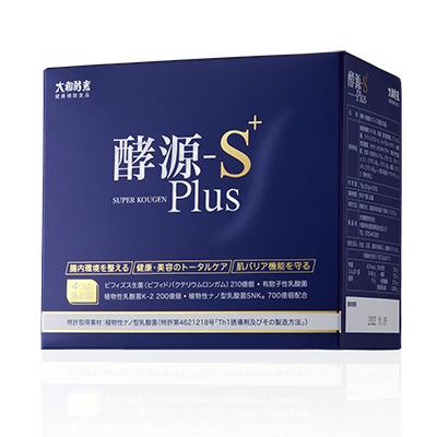 大和酵素 酵源S+Plus