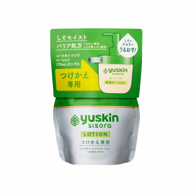Yuskin悠斯晶 水乳液 170ml 補充包