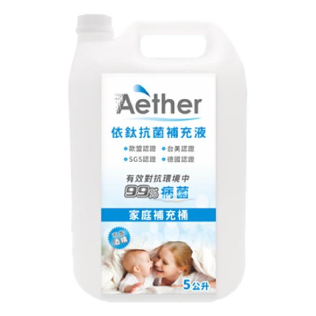 Aether依鈦抗菌專家 居家防護噴霧劑 家庭桶5公升