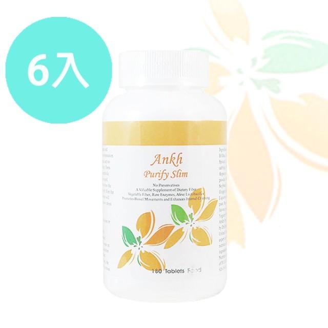 Ankh安蔻 淨體素6瓶組(加送安蔻淨體素隨身包20包)