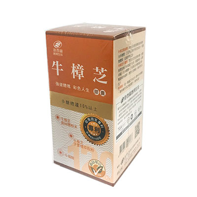 港香蘭 牛樟芝膠囊(120粒)