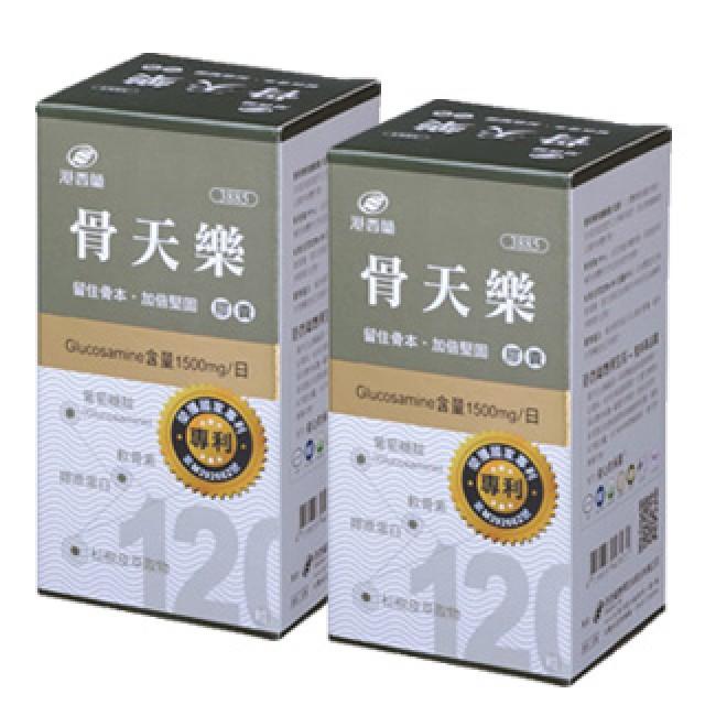 港香蘭 骨天樂膠囊(120粒)(二入組)