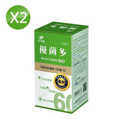 港香蘭 優菌多膠囊(60粒)(二入組)
