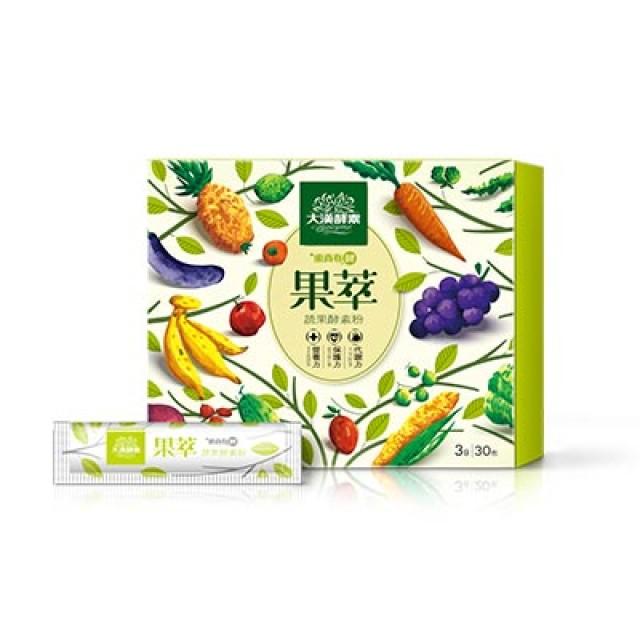 大漢酵素 果萃蔬果酵素粉 (效期2019/06月)