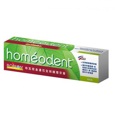 BOIRON布瓦宏 金盞花全效護理牙膏 草本口味 100g
