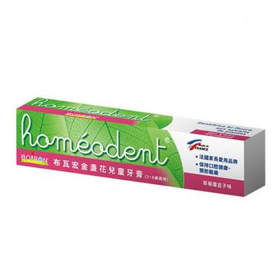 BOIRON布瓦宏 金盞花兒童牙膏 草莓覆盆子口味 70g