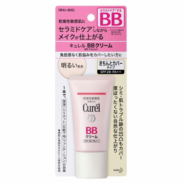 Curel珂潤 潤浸保濕屏護力BB霜(明亮膚色) SPF28
