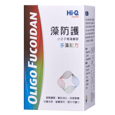 Hi-Q 藻防護 多藻配方