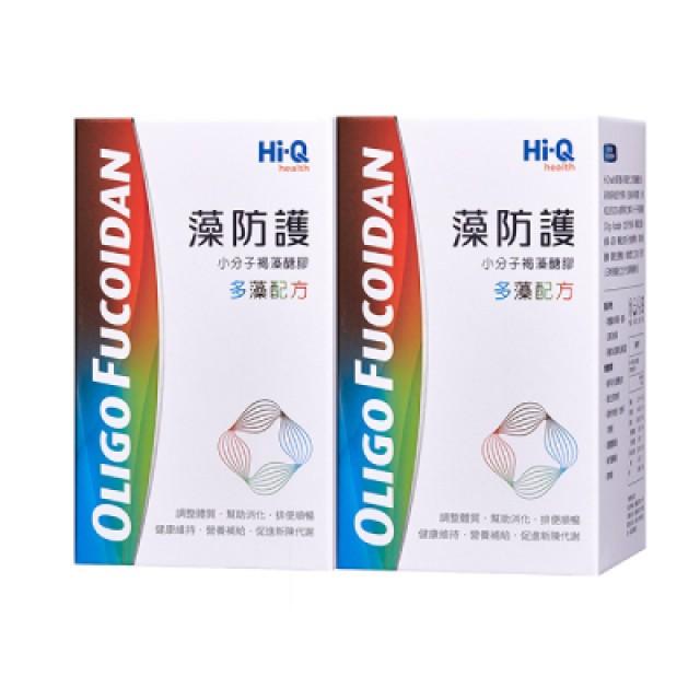 Hi-Q 藻防護 多藻配方 2瓶組