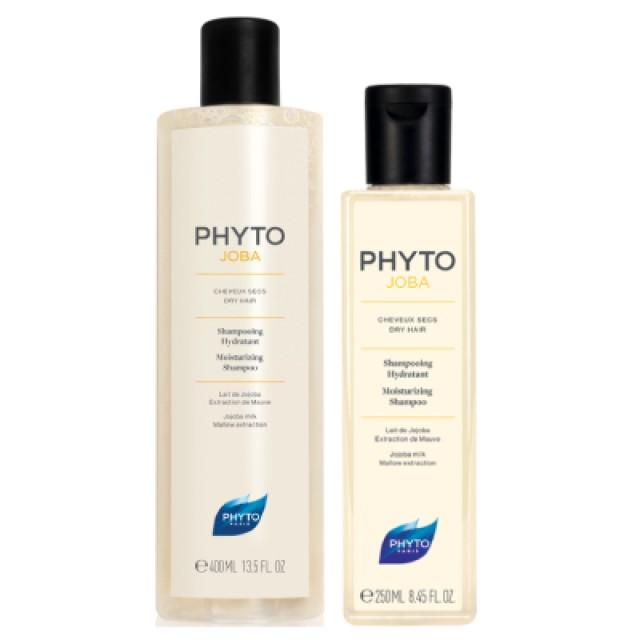 PHYTO髮朵 荷荷芭能量洗髮精 買大送小