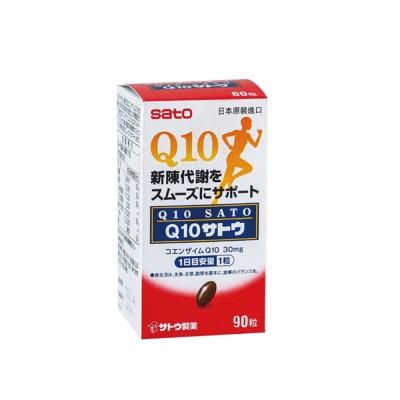 sato佐藤 健康Q10膠囊 90粒