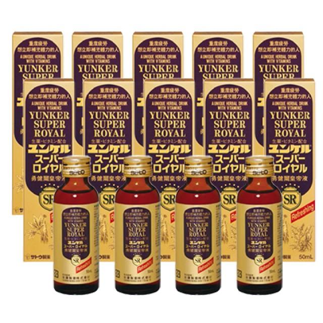 SATO佐藤 勇健爾皇帝液10+4瓶組