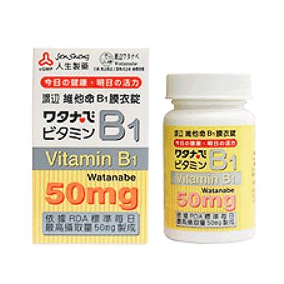 人生製藥 渡邊維他命B1膜衣錠(8折優惠)