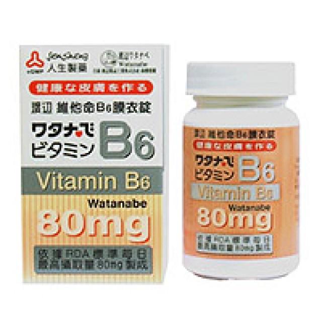 人生製藥 渡邊維他命B6膜衣錠(8折優惠)