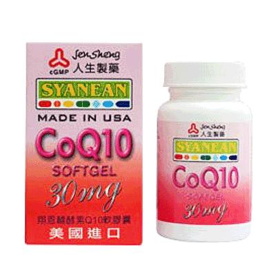 人生製藥 渡邊元氣美容Q10軟膠囊(8折優惠)