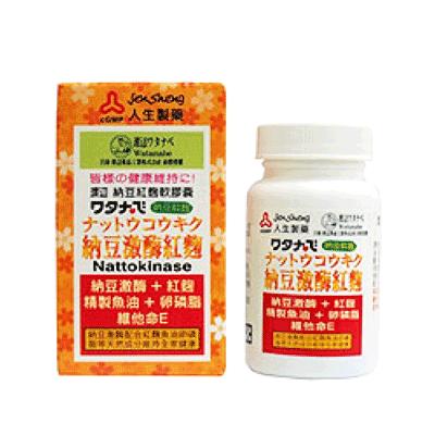 人生製藥 渡邊納豆激酶紅麴軟膠囊(8折優惠)