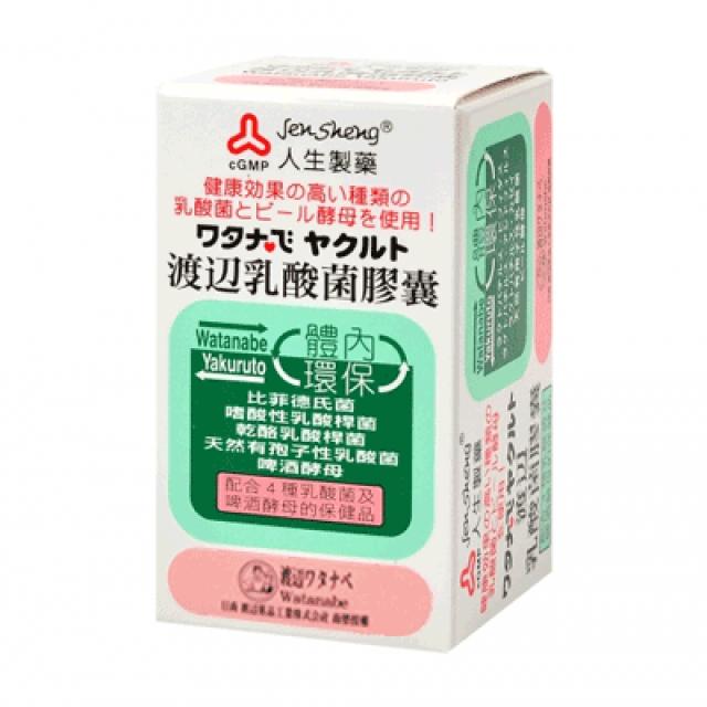 人生製藥 渡邊乳酸菌膠囊(8折優惠)