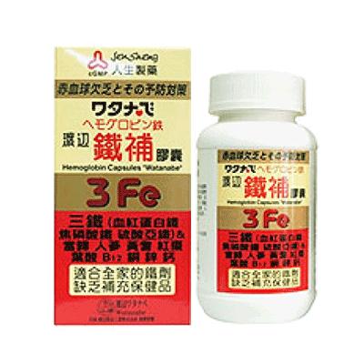 人生製藥 渡邊鐵補膠囊(8折優惠)