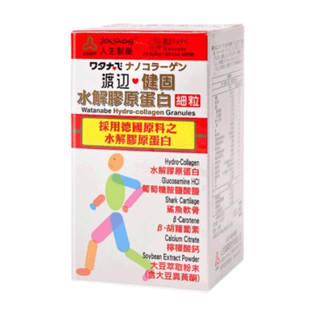 人生製藥 渡邊健固水解膠原蛋白細粒(8折優惠)