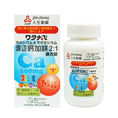 人生製藥 渡邊鈣加鎂2:1膜衣錠(8折優惠)