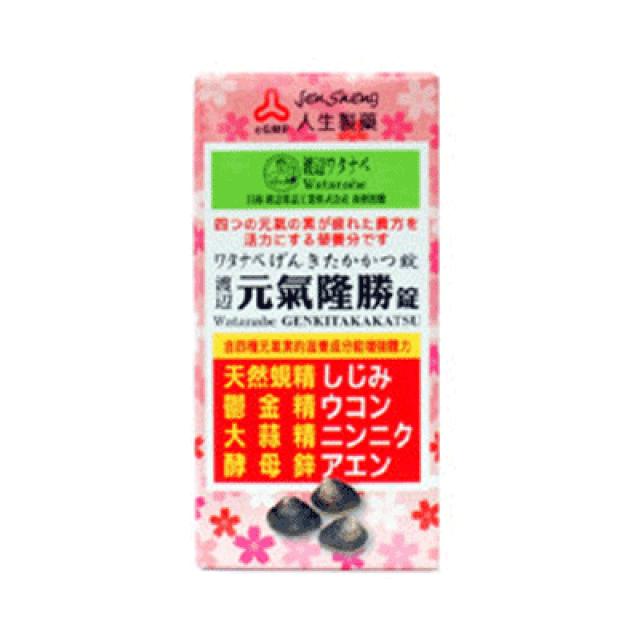 人生製藥 渡邊元氣隆勝錠(8折優惠)
