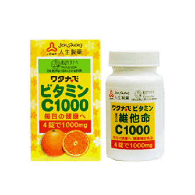 人生製藥 渡邊維他命C1000(8折優惠)