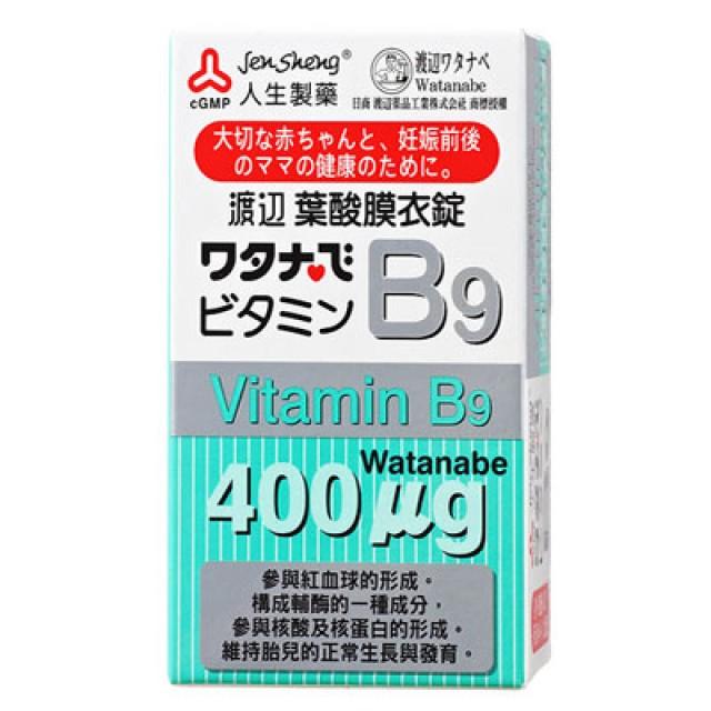 人生製藥 渡邊維他命B9葉酸膜衣錠 (8折優惠)