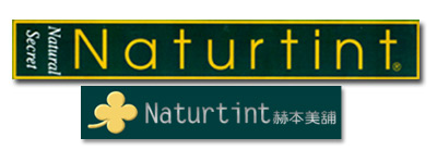Naturtint 赫本美舖植物染髮劑