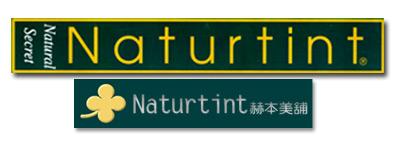 NATURTINT 赫本植物染髮劑